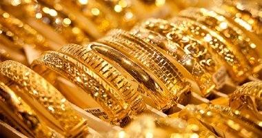 الذهب ينخفض 3 جنيهات.. وعيار 21 يسجل 665 جنيها للجرام