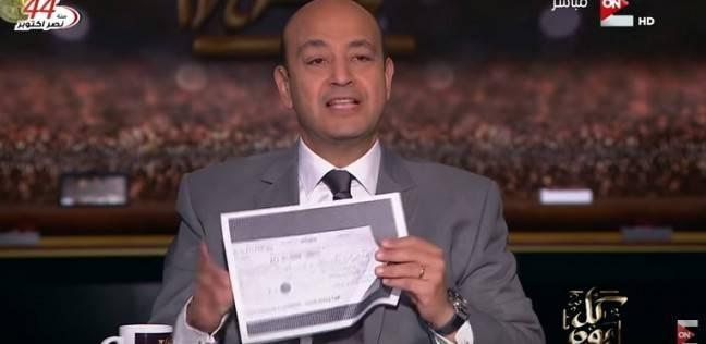 """عمرو أديب: صورة """"جاكيت السيسي"""" المنشورة على مواقع التواصل """"مفبركة"""""""