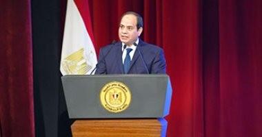 الجريدة الرسمية تنشر تصديق الرئيس على إنشاء صندوق مصر برأس مال 200 مليار جنيه