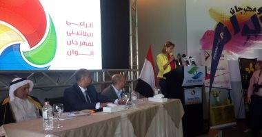 """بالفيديو والصور.. انطلاق مهرجان ألوان الدولى الرابع تحت شعار """"نحو صناعة مصرية تغزو العالم"""""""
