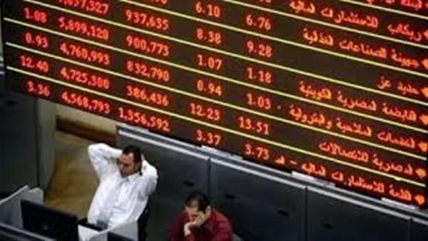 البورصة تخسر 2.8 مليار جنيه وتراجع جماعي بمؤشراتها