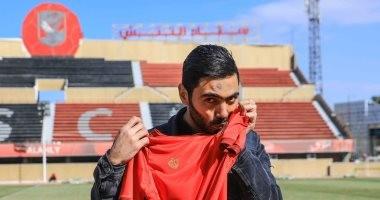 حسين الشحات بالقميص الأحمر: الأهلى فوق الجميع
