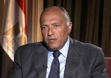 وزير الخارجية يتوجه إلى أديس أبابا للمشاركة في اجتماعات «إصلاح المفوضية الأفريقية»