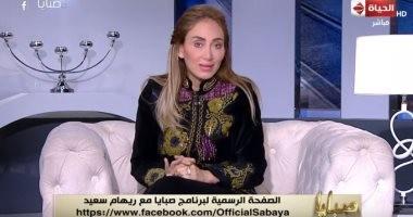 """ريهام سعيد لـ""""أنغام"""": """"حتى لو الجواز مش حرام فيه بيت باظ وإنسانة مجروحة"""""""