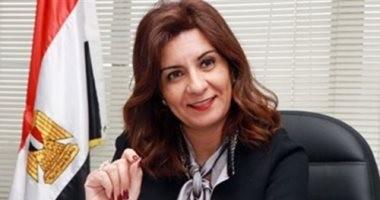 """وزيرة الهجرة: قرار مد إجازات المصريين العاملين بالخارج """"تاريخى"""""""