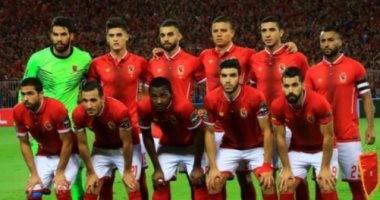 23 لاعبا فى قائمة الأهلي لمباراة الوداد بنهائى أفريقيا.. تعرف عليهم