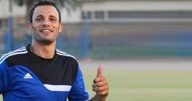 جدول ترتيب هدافى الدورى المصرى بعد مباراة اليوم الأربعاء 2/1/2019
