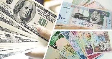 أسعار العملات اليوم السبت 2 -11-2019