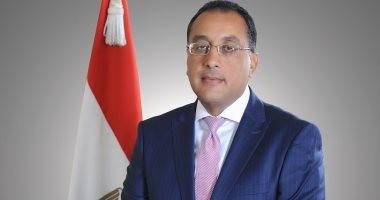"""رئيس الوزراء يمنح وزارة الزراعة رخصة تأسيس """"الشركة الوطنية المصرية للاستثمار الافريقى"""""""