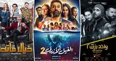 مليون جنيه حصيلة إيرادات السينما المصرية أمس الأحد