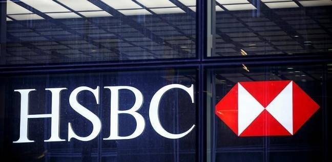 """تحقيقات موسعة في اتهام بنك """"HSBC"""" بتسهيل استيلاء أجنبي على مليون دولار"""