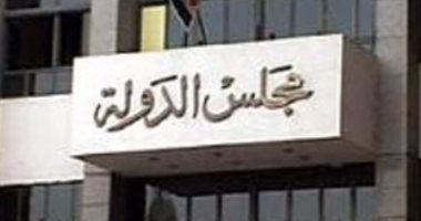 خلال ساعات.. القضاء الإدارى ينظر دعوى تطالب بحل مجلس النواب