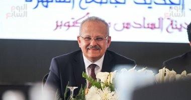 عثمان الخشت: أتحدى كل من يقول أن جامعة القاهرة حجرت على رأى أحد