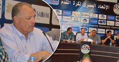 مباراة بيراميدز والمصرى الأحد بعد صعوبة تقديمها 24 ساعة