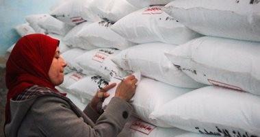 تقرير أسواق فاينانشيال يطالب بتغير منظومة الدعم للأسمدة