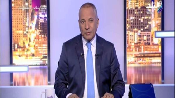 رسالة أحمد موسى للمشككين في بيان النائب العام حول طفلي ميت سلسيل ..فيديو