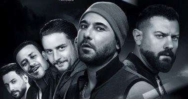 """""""ولاد رزق 2"""" يحصد 35.4 مليون جنيه بشباك التذاكر فى 6 أيام عرض"""