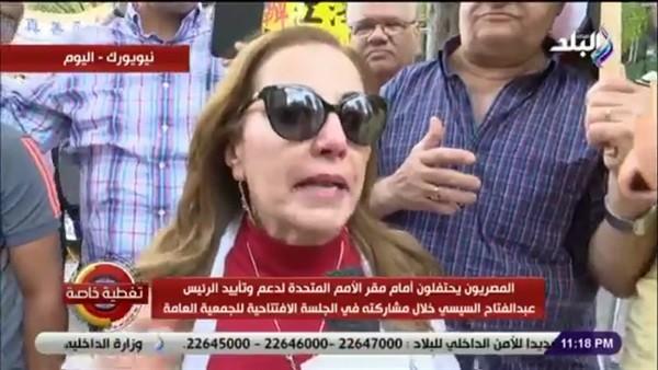 مصرية تنهمر في البكاء أمام الأمم المتحدة وتوجه رسالة للرئيس السيسي.. شاهد