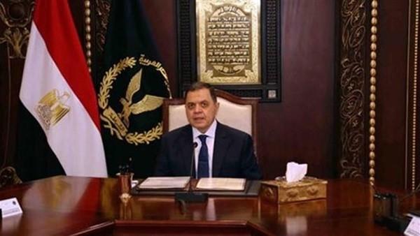 الداخلية: ضبط 6 عناصر إخوانية أثناء عقد اجتماع تنظيمي بالإسكندرية
