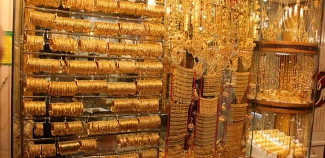 أي خدمة | أسعار الذهب اليوم الأربعاء 19-6-2019 في مصر