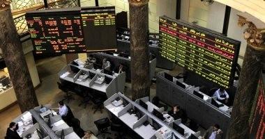 أسعار الأسهم بالبورصة المصرية اليوم الأربعاء 12 - 9 -2018