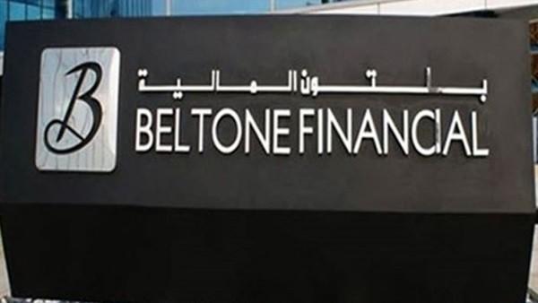 """""""دراسة"""" : الاستقرار السياسي وتحسن المؤشرات الاقتصادية يقودان مصر لآفاق جديدة"""