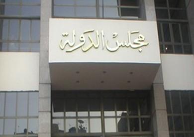 عدم اختصاص «القضاء الإداري» بدعوى الاستفتاء على اتفاقية «ترسيم الحدود مع قبرص»