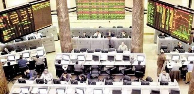 """92 % ارتفاع أرباح """"المالية والصناعية المصرية"""" بالربع الثاني من 2017"""