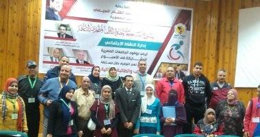 38 طالبا وطالبة يتنافسون على لقب المثالى فى أسبوع متحدى الإعاقة بجامعة المنيا
