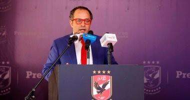محمد كامل: الإعلان عن رعاة الأهلي خلال 5 أيام.. سنظل ندعم الزمالك