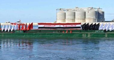 تعرف على تجربة ميناء روتردام الهولندى كمركز عالمى لتجارة الطاقة