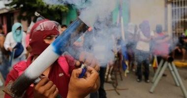 البرازيل تستدعى سفيرها فى نيكاراجوا بعد مقتل طالبة برازيلية