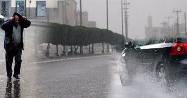 أمطار خفيفة على الثغر .. واستمرار حركة الملاحة ببوغازى الإسكندرية والدخيلة