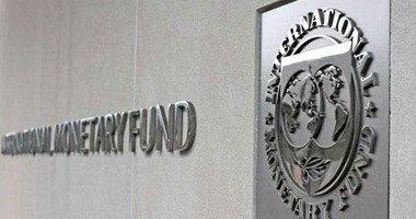 بيان المجلس النتفيذى للنقد الدولى: القرض سيساعد مصر على استعادة الاستقرار