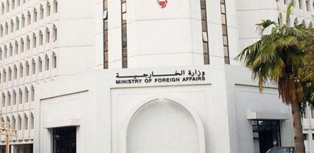بالفيديو| لحظة اقتحام متظاهرون عراقيون لمبنى سفارة البحرين ببغداد