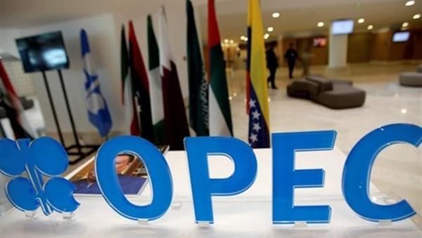 السعودية تهدد بالتخلي عن الدولار في معاملات النفط لوقف نوبك