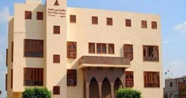 السبت المقبل .. معرض فنون تشكيلية بمكتبة مصر العامة بالأقصر