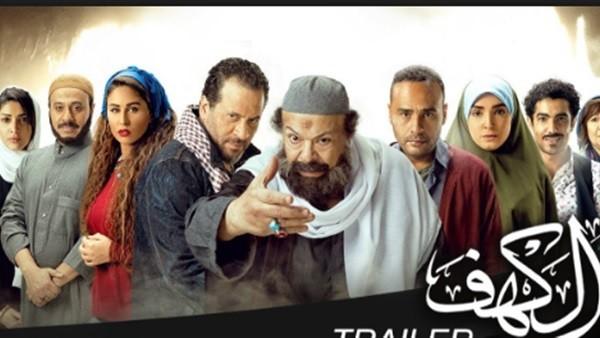 """فريق عمل """"الكهف"""" يحتفل اليوم بالعرض الخاص للفيلم في مول العرب"""