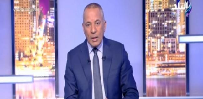"""أحمد موسى يعرض رسالة من أمير قطري على الهواء: """"تحيا مصر"""""""