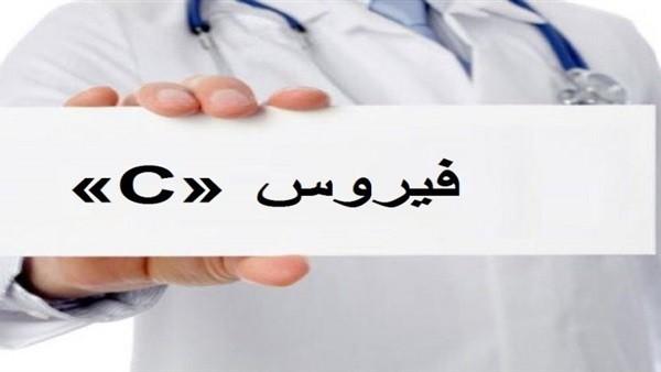 برلمانى: مصر تفوقت على دول العالم فى علاج فيروس سى.. فيديو