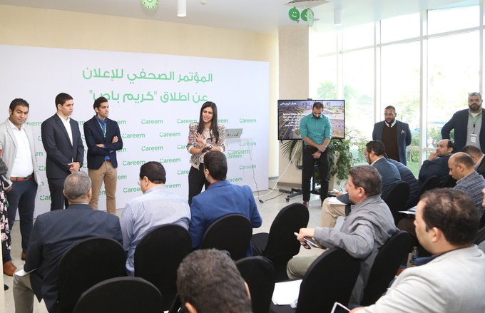 إطلاق خدمة «كريم باص» بأربع خطوط تجريبية.. والشركة تستثمر في مصر 100 مليون دولار