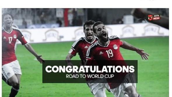 الأهلي مهنئًا منتخب مصر: «حلم المونديال يقترب»