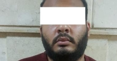"""الداخلية تضبط """"مستريح"""" جديد استولى على 40 مليون جنيه من ضحاياه بروض الفرج"""