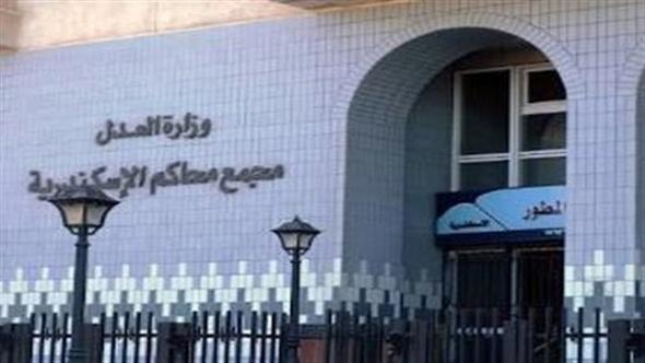 بلاغ سلبي عن وجود مفرقعات داخل شقة بالإسكندرية يثير ذعر الأهالي