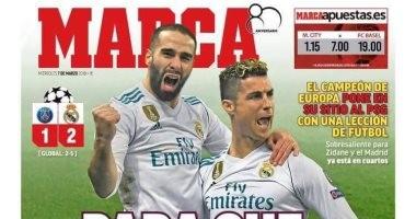 مباراة ريال مدريد وباريس سان جيرمان فى عيون صحافة العالم