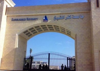 «وسطية الإسلام» في ندوة بجامعة كفر الشيخ