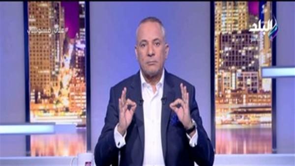 أحمد موسى يفجر مفاجأة بخصوص صفقة القرن.. فيديو