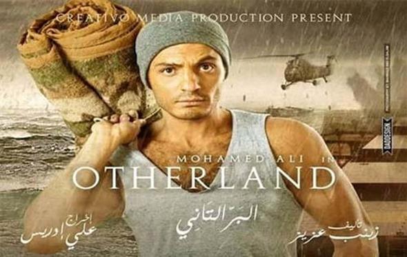 """""""البر التاني"""".. يشارك بمهرجان القاهرة السينمائي"""