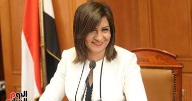 وزيرة الهجرة تجتمع بممثلى الوزارات لبدء مشروع قاعدة بيانات المصريين بالخارج