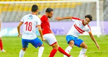 مباراة السوبر في برج العرب بحضور جماهيري